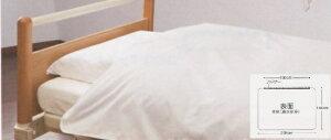 【九州エンゼル 防水シーツ 介護用品】掛け布団カバー 強撥水 ベージュ 2292【シーツ 防水 高密度織物 綿 ポリエステル 洗濯 脱水 乾燥機 可能 ファスナー 医療 看護