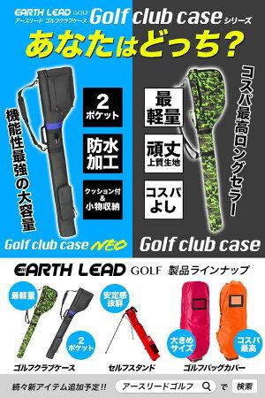 防水ゴルフバッグの商品比較画像