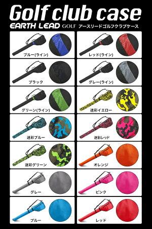 ゴルフバッグのカラーバリエーション一覧画像