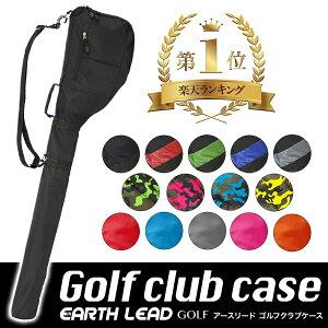 ゴルフバッグの商品画像