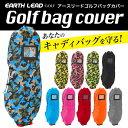 【送料無料】 ゴルフ トラベル カバー キャディバッグ 9.5型 48インチまで対応 頑丈 軽量 ゴルフバッグ ゴルフケース …