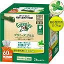 171016_greeneis_n02