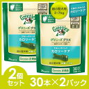 171108_greeneis_2n02