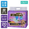 20 pieces of clean one deodorization charcoal sheet (pet sheet) double top supermarket wide