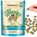 猫用グリニーズ Greenies 正規品グリニーズ キャット グリルツナ味 70g オーラルケア ■ キャットフード 猫用おやつ …