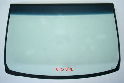トヨタ 新品断熱UVフロントガラス エスティマ ACR50W ACR55W GSR50W GSR55W AHR20W グリーン/ブルーボカシ レインセンサー付