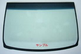 日産 新品断熱UVフロントガラス セレナ C25 CC25 CNC25 NC25 グリーン/ブルーボカシ