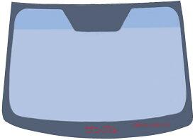 アウトレット品 スズキ 新品超熱反フロントガラス エブリイ DA64V DA64W 熱反射/ブルーボカシ コートテクト COATTECT