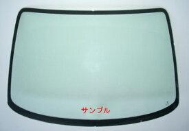 トヨタ 新品断熱UVフロントガラス オーリス NZE151H NZE154H ZRE152H ZRE154H グリーン/ボカシ無