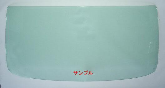 日産 新品断熱UVフロントガラス コンドルワイド LK25A LK260 LK262 LK26A LK36A LK36C LK37A グリーン/ボカシ無 H05/01-H23/07