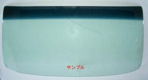 いすず 新品断熱UVフロントガラス フォワード標準 FRD33 FRD34 FRD35 FSD33 FSD34 FSR32 FSR33 グリーン/ブルーボカシ H06/02-H19/05
