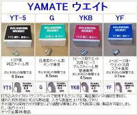 ヤマテYT-5.G.YF.YKB