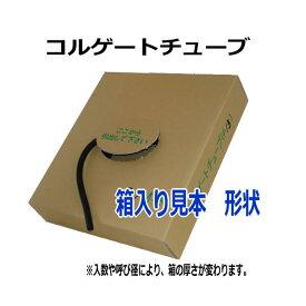 配線保護用コルゲートチューブ(スリット有) 7φ (黒) 50m巻