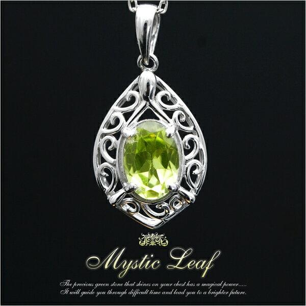 【送料無料】K10ホワイトゴールド[Mystic Leaf]ペリドットネックレス【発送目安:2〜3週間】【n】