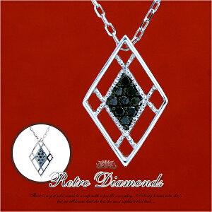 【送料無料】K10ホワイトゴールド[Retro Diamonds]ブラックダイヤモンドネックレス【発送目安:2〜3週間】【n】