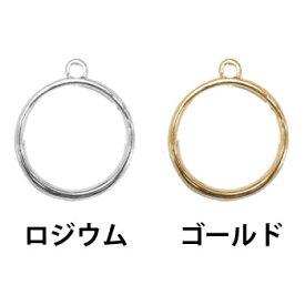 フレーム レジン 空枠 円形シンプル(中) 2個入 KA-1049