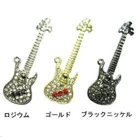 チャーム 音楽・楽器 ギター ドクロ付ギター KN-K-10