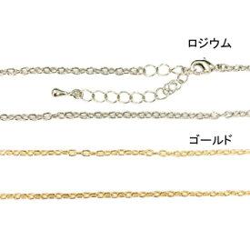 ネックレス チェーン チェーンネックレス NCH-5-45 45cm