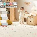 プレイマット ベビー 特大 リバーシブル 赤ちゃん 防水 厚手 床暖房対応 ホットカーペット ギフト 北欧 トイレトレー…