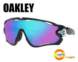 OAKLEY custom JAW BREAKER オークリー ジョウブレイカー【プリズムサファイア】