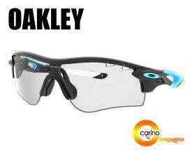 OAKLEY custom RadarLock Asia Fit オークリー カスタム レーダーロック アジアフィット【調光】