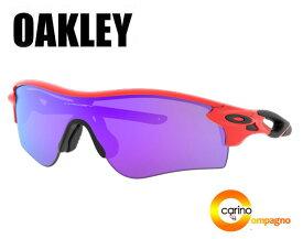 OAKLEY RadarLock Asia Fit オークリー レーダーロック アジアフィット【偏光レンズ】