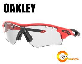OAKLEY RadarLock Asia Fit オークリー レーダーロック アジアフィット【調光レンズ】