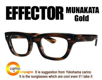 MUNAKATA EFFECTOR effector Munakata effector eyeglasses