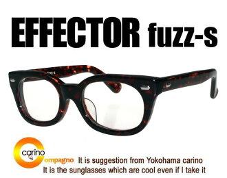 效应器绒毛的影响绒毛效应器眼镜