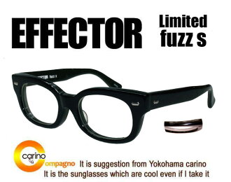 EFFECTOR fuzz S Limited 이펙터 벌 겋 게 S 정품 effector 안경