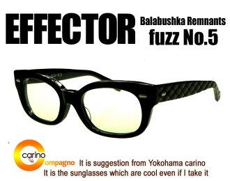 EFFECTOR×BALABUSHKA REMNANTS效应器眼镜眼镜限定太阳眼镜