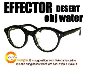 效应器 × obj waterDESERT 眼镜