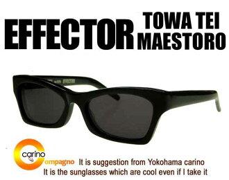 EFFECTOR×TOWA TEI效应器太阳眼镜眼镜眼镜