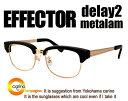 EFFECTOR delay2 metalarm エフェクター ディレイ2 メタルアーム
