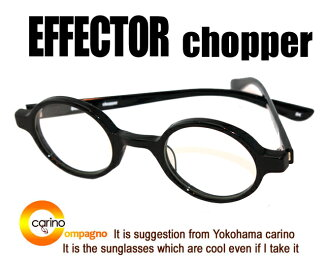 EFFECTOR chopper效应器斩波器