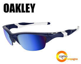 OAKLEY custom HALF JACKET2.0 Asia Fit オークリー カスタム ハーフジャケット2.0 アジアフィット