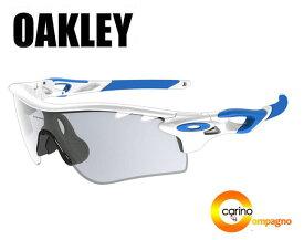 OAKLEY custom RadarLock Asia Fit【調光レンズ】 オークリー カスタム レーダーロック アジアフィット