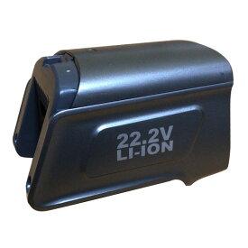 [送料無料]iRoom D10専用 バッテリー 別売パーツ d10オプション