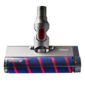 【300円クーポン有り】iRoom RS1 掃除機 専用 フロアヘッド コードレス掃除機 別売オプション rs1オプション オプションパーツ 母の日