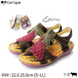 Estacion エスタシオン サンダル レディース バッグストラップ 本革 ぶどうモチーフ 足に優しい 歩きやすい 靴 MS10