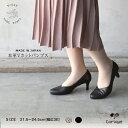 本革 パンプス Vカット 痛くない 黒 レディース 歩きやすい 甲高 幅広 3e 柔らかい 5.5センチヒール 疲れない 入学式/冠婚葬祭/ブラックフォーマル/仕事用/オフィスカジュアル 外反母趾 婦人靴 日本製 カリックc-17
