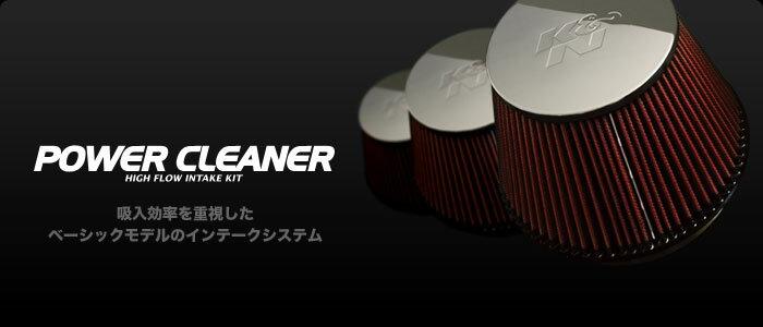 【GruppeM /グループ・エム】 POWER CLEANER [パワークリーナー] (エアクリーナー)ハイエース200系【2.0L&2.7L ガソリン車用】 PC-1041