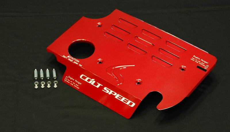 工場より直送のため代引不可【COLT SPEED/コルトスピードー】エンジンヘッドカバー CSD0199-009