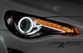 【ラッキーシール対応】【BLITZ/ブリッツ】エアロスピード RコンセプトAERO SPEED R-concept レーシングヘッドライト [TOYOTA 86 LEDクリアランス付ディスチャージヘッドランプ専用] 60161
