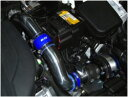 BLITZ [ブリッツ] サクションキットSUCTION KIT [MAZDA CX-3, AXELA SPORT, DEMIO] SUCTION-KIT-55...