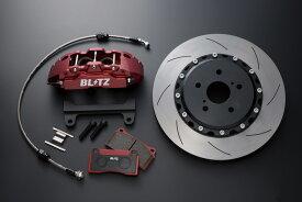 【ラッキーシール対応】【BLITZ/ブリッツ】 BIG CALIPER KIT II - ビッグキャリパーキットII 4POT フロント用1台分 86103