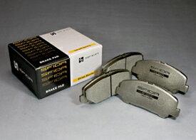 受注生産品、お届けまでに1週間-10日【APP/エー・ピー・ピー】SFIDA Brake Pads [スフィーダ ブレーキパッド] AP-5000 【フロント】1台分 [MAZDA車] AP-5000-334F