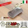 Toyota key case smartkey alphard 20 vellfire Honda 50 Noah Voxy 70 leather leather K7