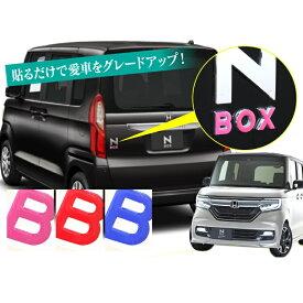 NBOX JF3 パーツ ドロップステッカー ホンダ 新型N-BOX N-BOXカスタム JF3 JF4 リア エンブレム 樹脂製 全3色 (ピンク/レッド/ブルー) ドレスアップパーツ
