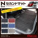 nboxカスタム ドレスアップ Nbox フロアマット N-BOX フロアマット セカンドマット N-BOX / NBOXカスタム セカンドマット フロアマット...